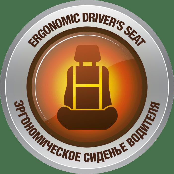 Эргономическое сиденье водителя на пневмоподвеске