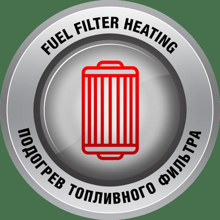 Подогрев основного топливного фильтра и фильтра сепаратора