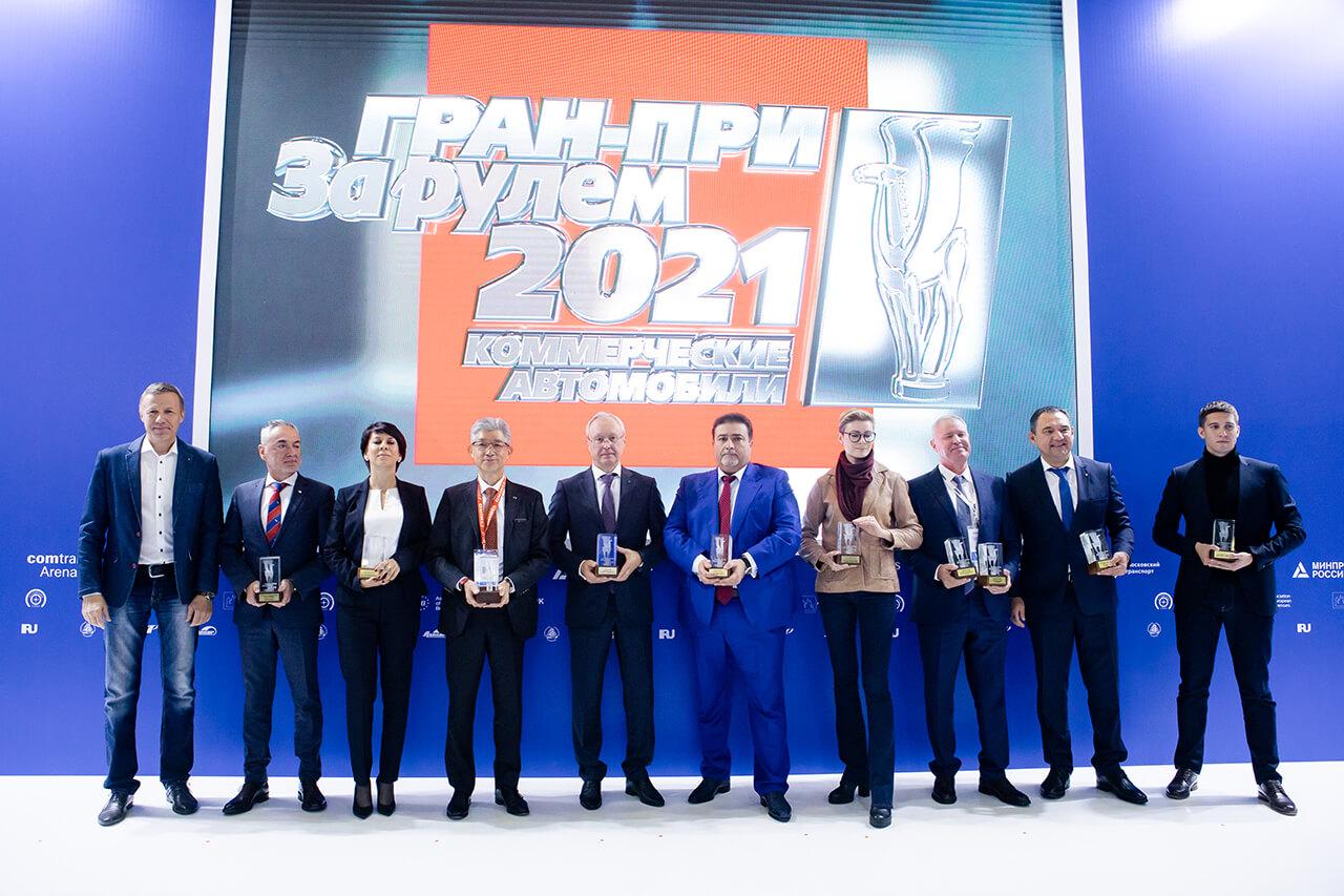 HINO 300 стал победителем Гран-при «За рулем»: Коммерческие автомобили 2021»