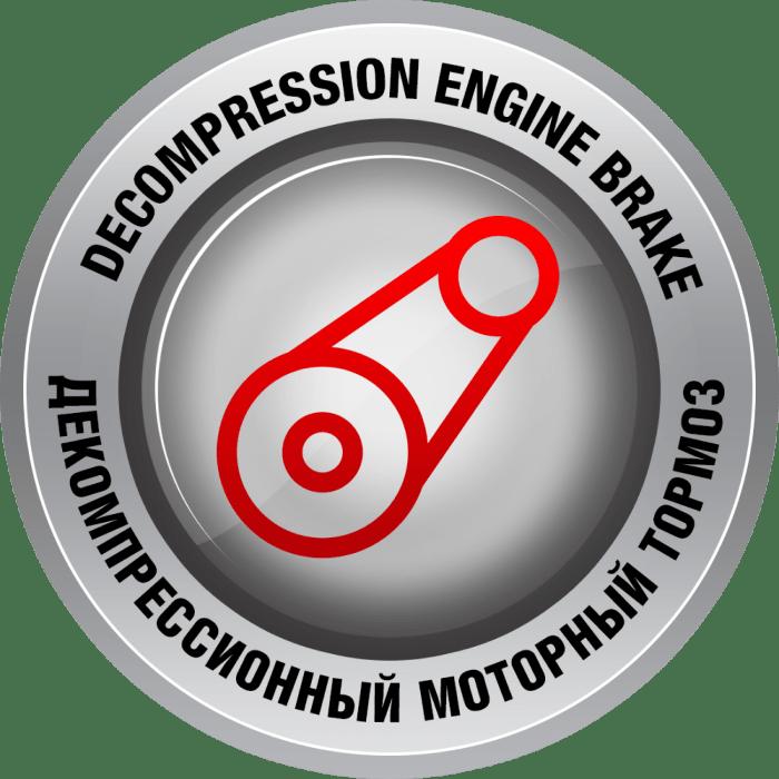 Наличие декомпрессионного моторного тормоза