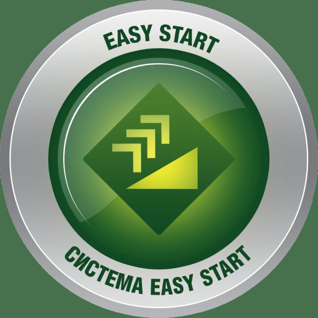 Система Easy Start