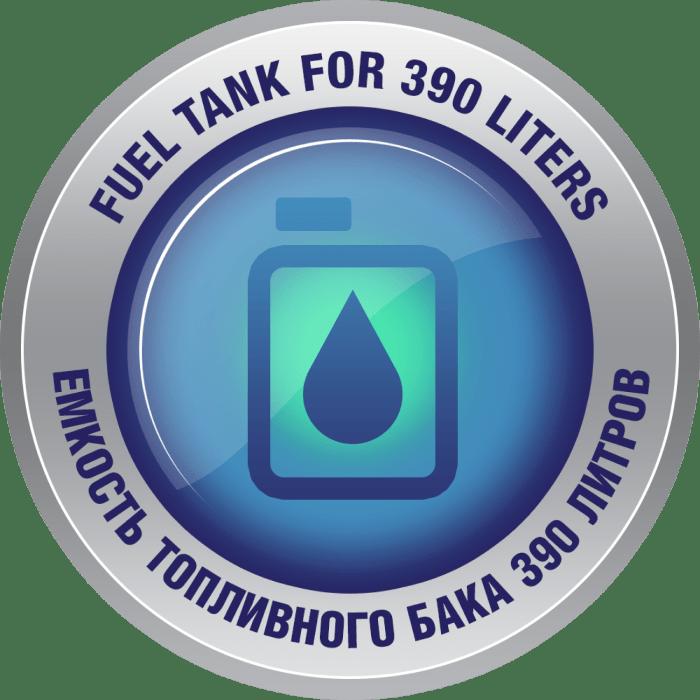 Емкость топливного бака 390 литров