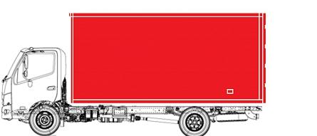 Фургон изотермический