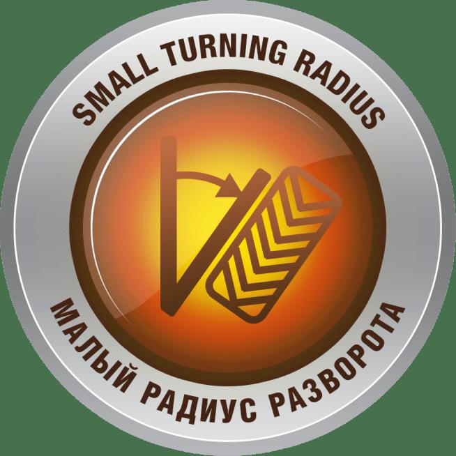 Малые радиусы разворота