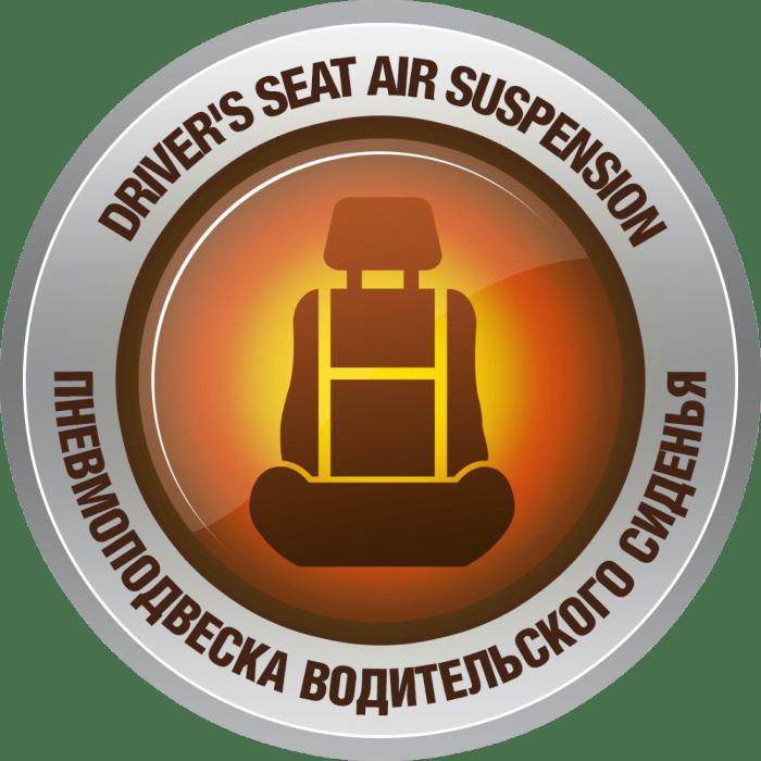 Пневмоподвеска водительского сиденья