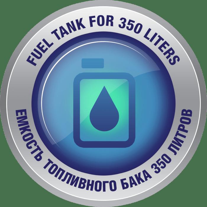 Емкость топливного бака 350 литров