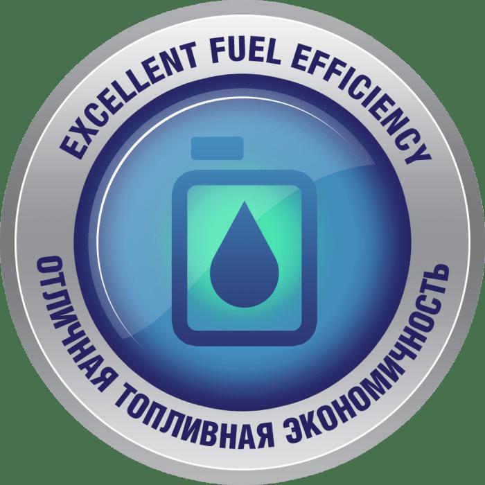 Отличная топливная экономичность