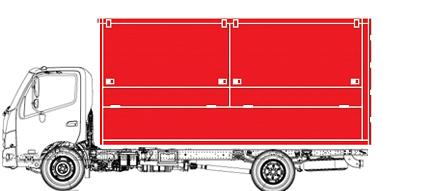 Фургон-автолавка