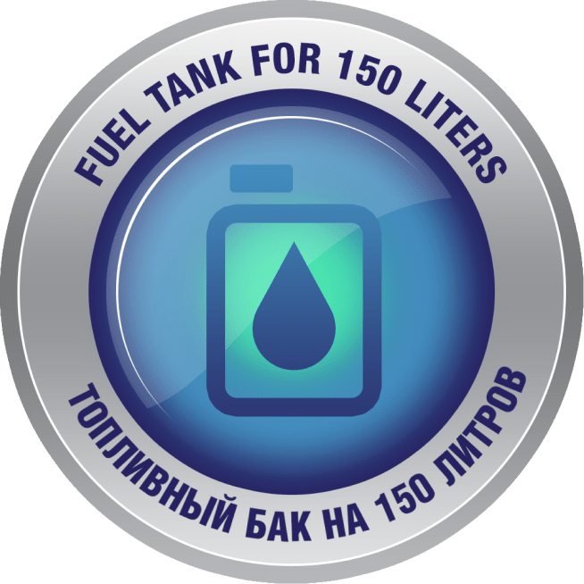 Емкость топливного бака 300 литров
