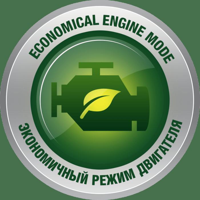 Включение экономичного режима работы двигателя